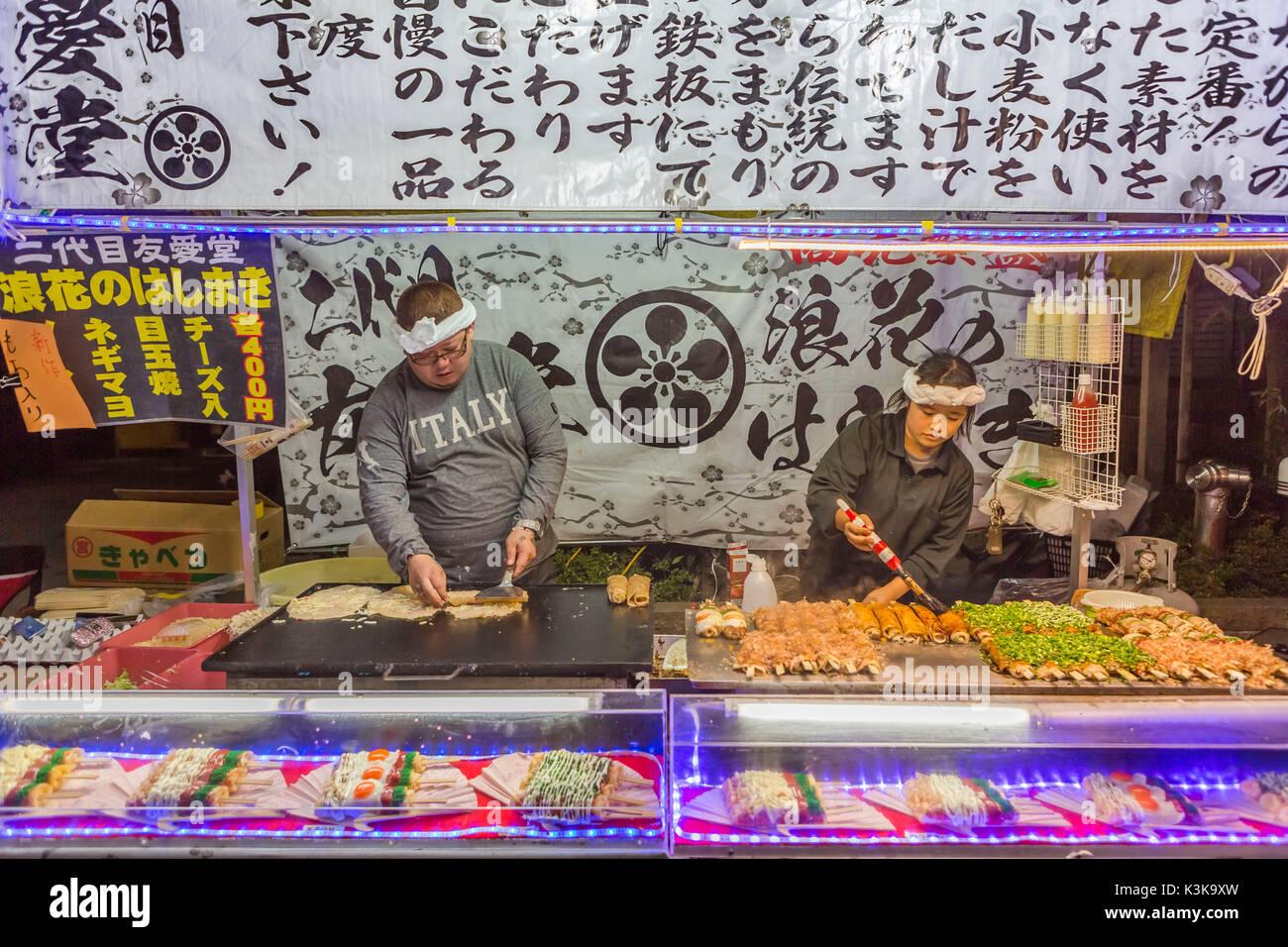 Japan, Tokyo City, Garküche Stockbild