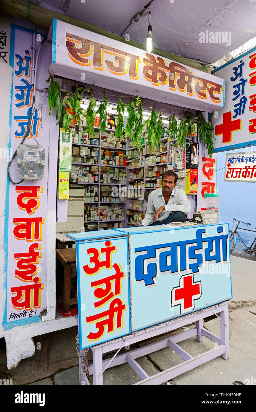 Apotheke, Bharatpur, Rajasthan, Indien | Apotheke, Bharatpur, Rajasthan, Indien Stockbild