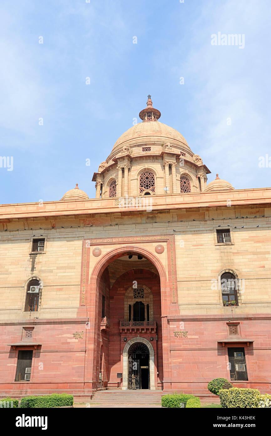 Bundesministerium der Finanzen, New Delhi, Indien | Finanzministerium, Neu-Delhi, Indien Stockbild