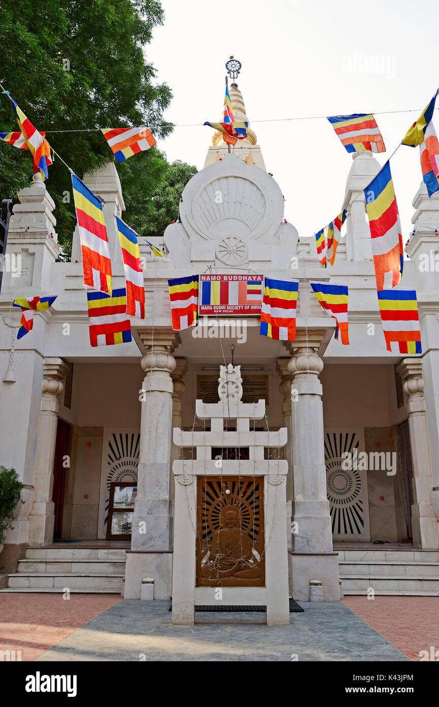 Buddhistische Tempel, Neu Delhi, Indien | Buddhistischer Tempel, Neu-Delhi, Indien Stockbild