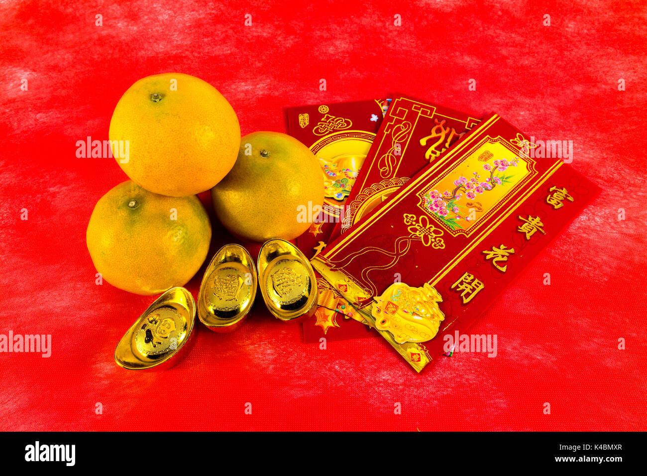 Vier orangen und roten Umschlag mit chinesischen Segen Wort Geschenk ...