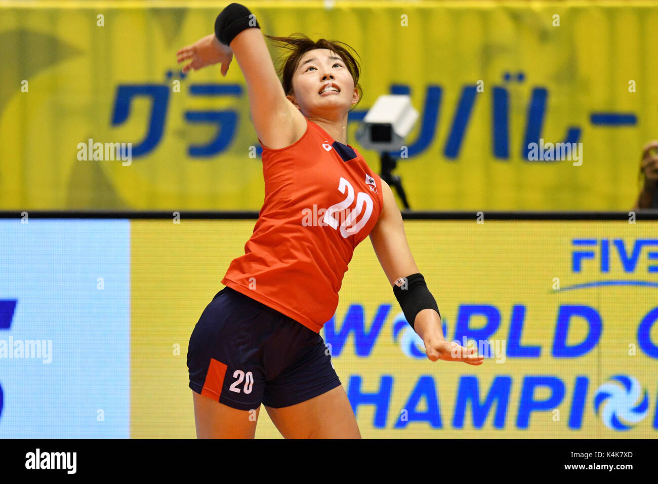 Tokio, Japan. Credit: MATSUO. 6. Sep 2017. Jeon Saeyan (KOR) Volleyball: FIVB World Grand Champions Cup 2017 Frauen Stockfoto