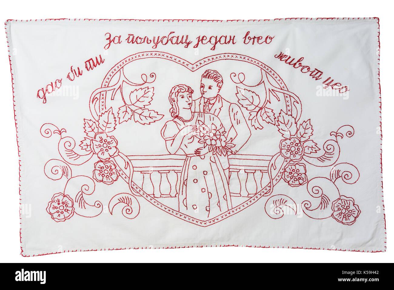 Serbisch Frohe Weihnachten.Serbische Sprache Stockfotos Serbische Sprache Bilder Alamy