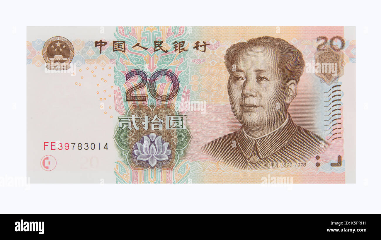 Die Front eines 20 Yuan Bank Note Stockfoto