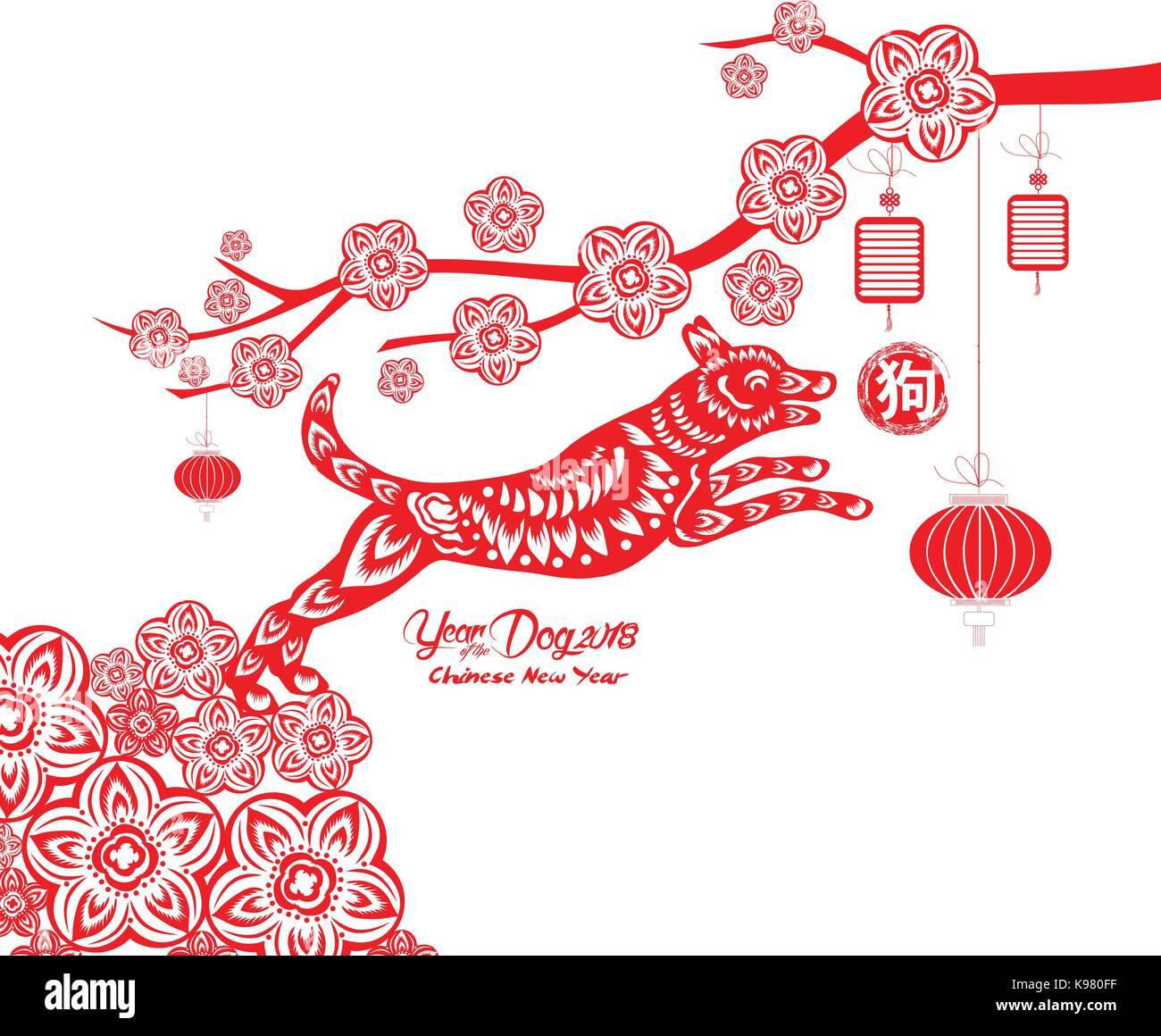 Happy Chinese New Year 2018-Jahr des Hundes (hieroglyphe: Hund ...