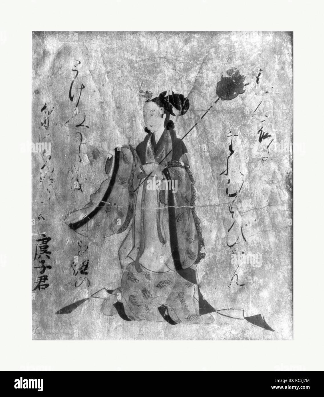 Lady, in der Tosa Stil, Edo Periode (1615 - 1868), aus dem 18. Jahrhundert, Japan, auf Papier, 7 3/4 x 5 5/8 in. Stockbild