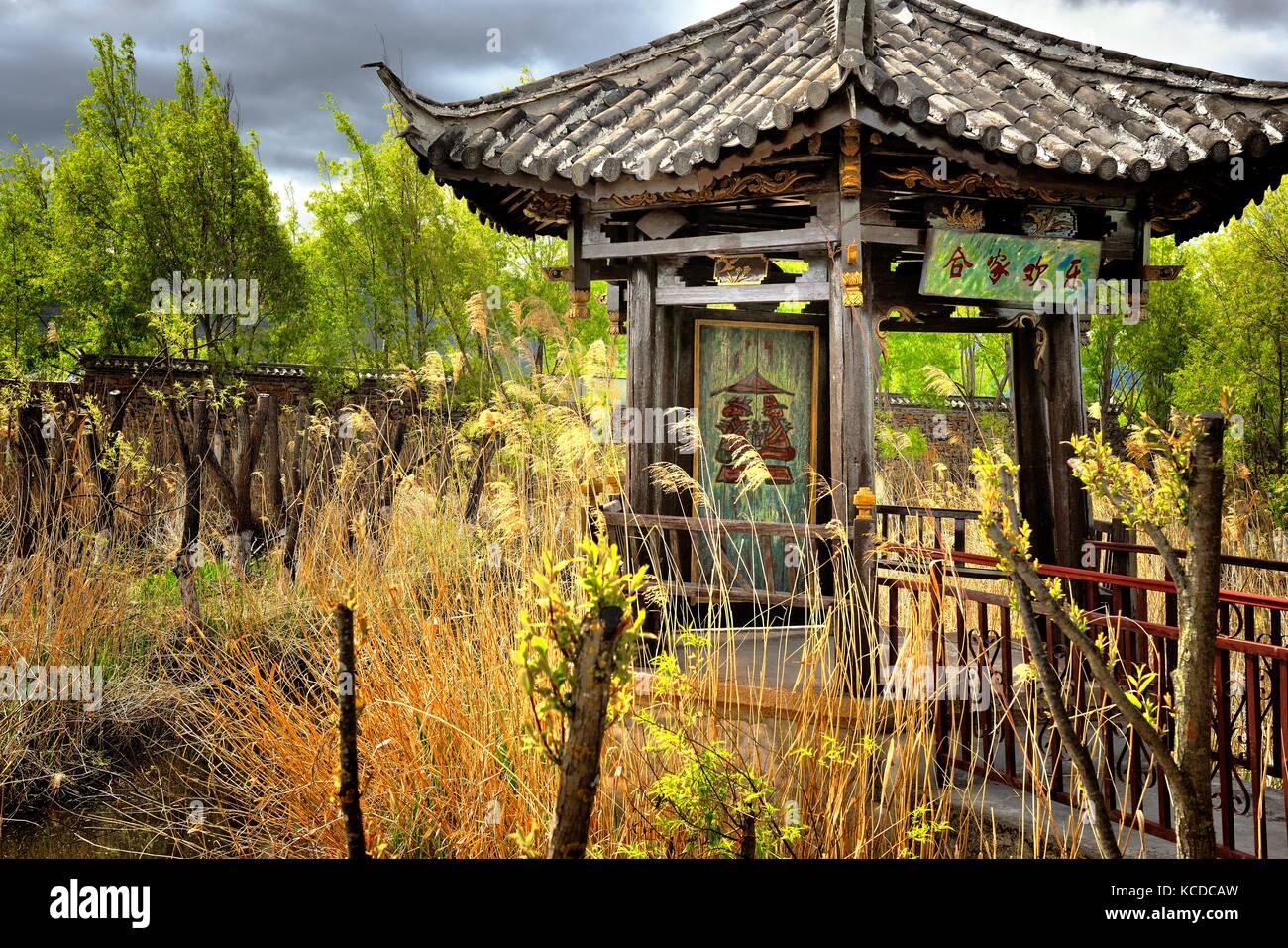 Lashi See Marge bei lijiang lashihai Plateau wetland Nature Reserve. Der naxi und Li ethnischen Menschen Lage und Stockbild