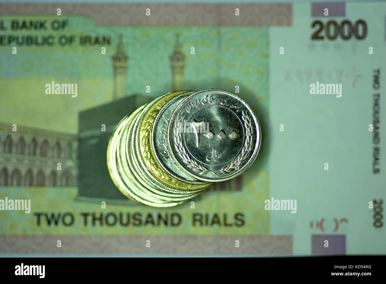 United Arab Emirates Central Bank Stockfotos United Arab Emirates