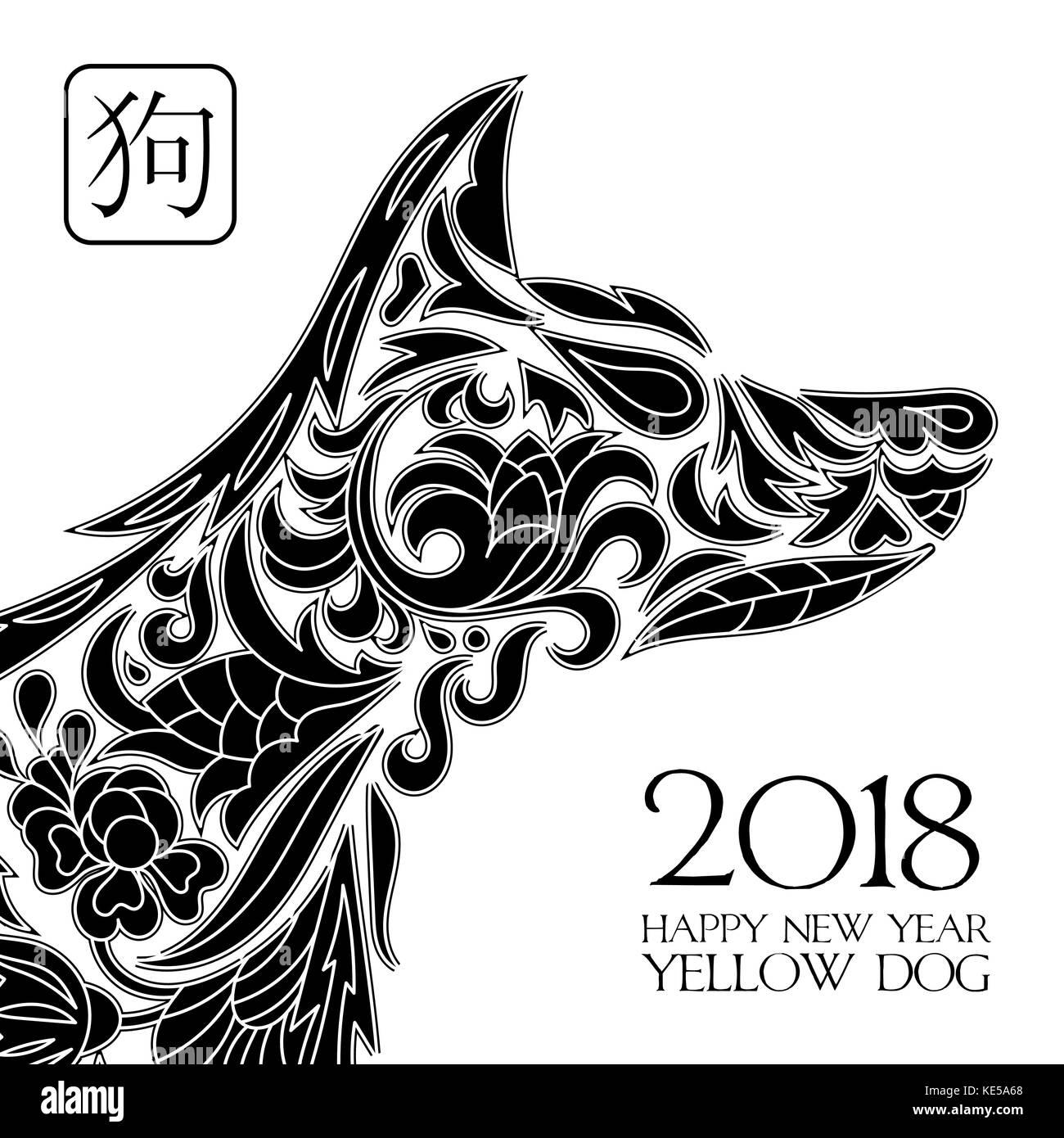 2018. gruß Chinesen neues Jahr Karte mit stilisierten Hund. eine ...