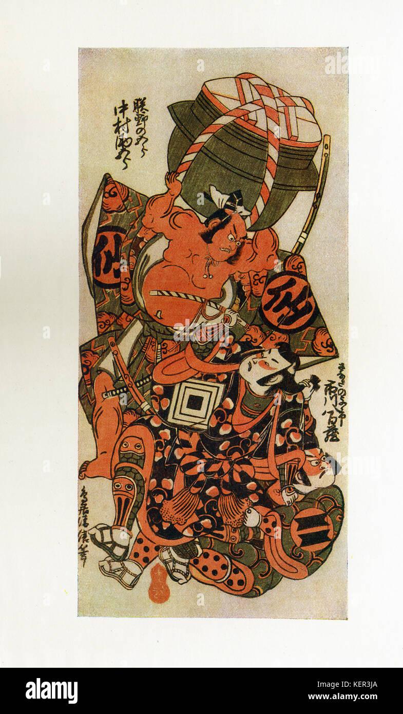 Die Überschrift für diesen Druck liest - Kiyomasu: Theatrical Trio (Drucken in hoso-ye Form). Diese Kunst Stockbild
