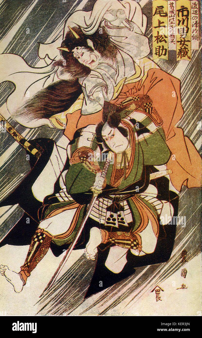 Die Beschriftung für das Bild liest: Toyokuni - die Schauspieler Ichikawa Omezo und Onoye Matsu-suke Charakter. Stockbild