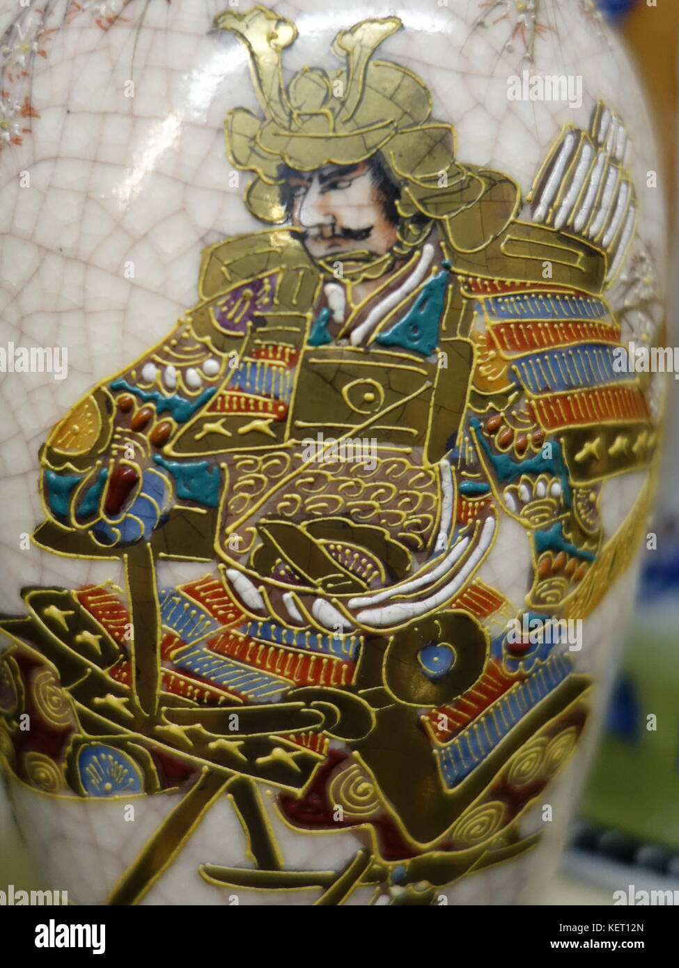 Ein vergoldetes Samurai Bild Stockbild