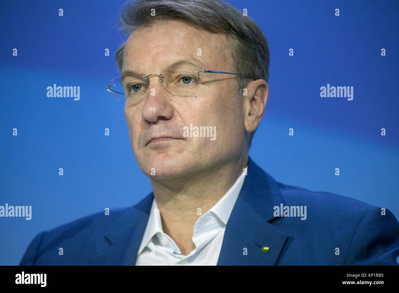 Ceo und Vorsitzender der Geschäftsleitung bei der russischen Sberbank, German Gref, an einer Podiumsdiskussion Stockbild