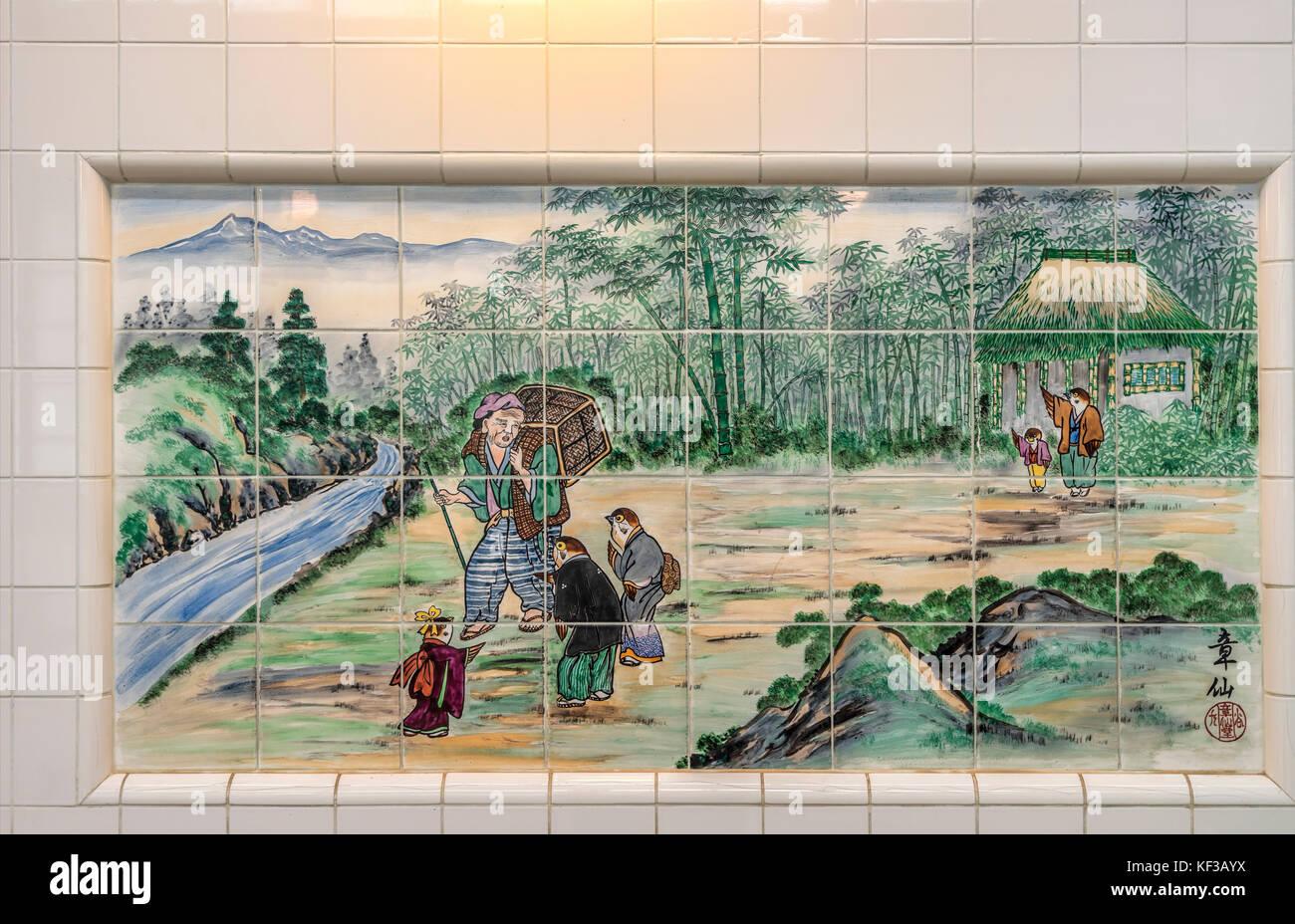 Bemalte Wand Fliesen An Der Offentliche Badehauser Kodakara Yu Bei