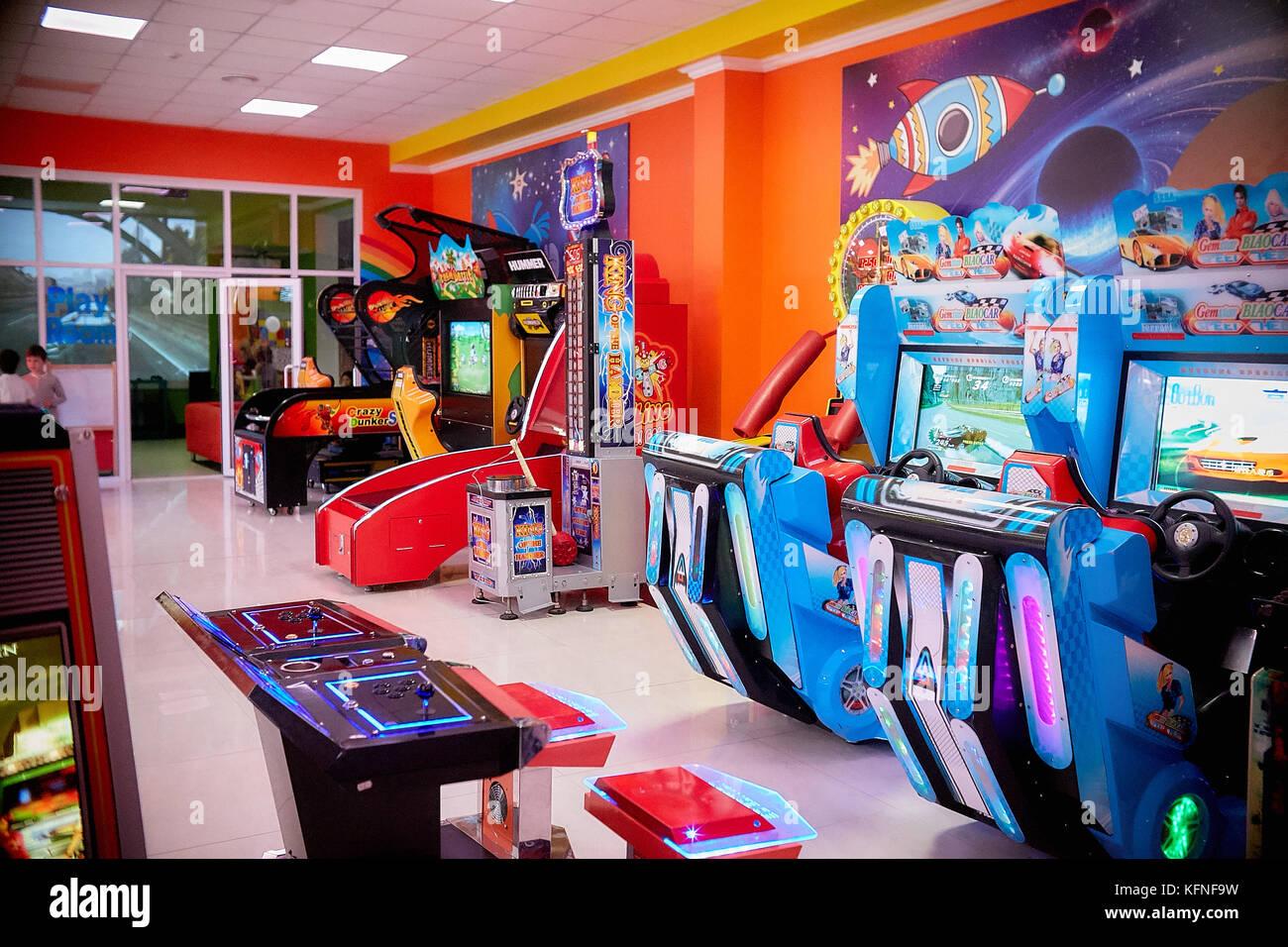Childrens Machines Stockfotos & Childrens Machines Bilder - Alamy