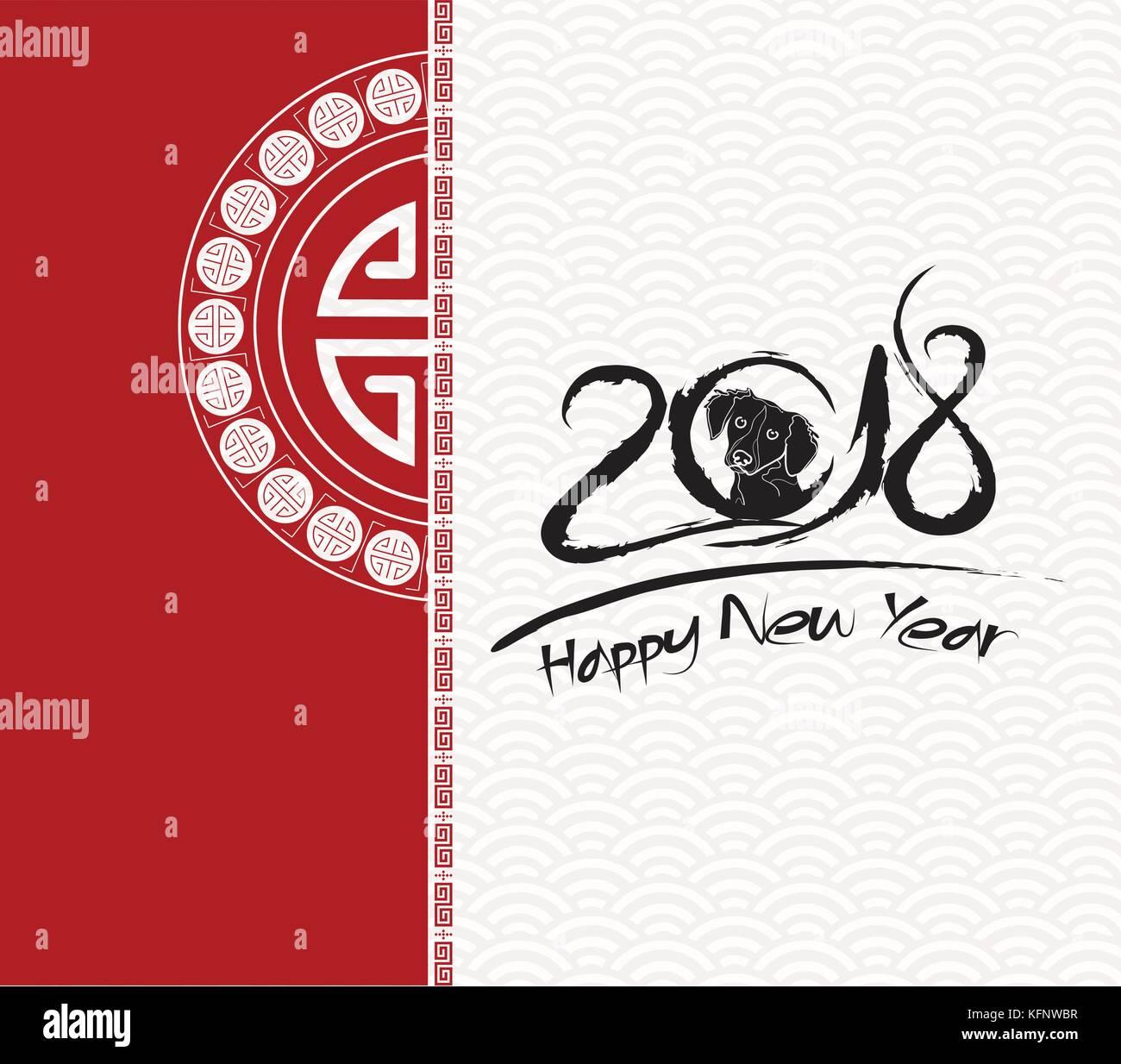 Chinesisches Neujahr 2018 festliche Vector Card Design mit ...