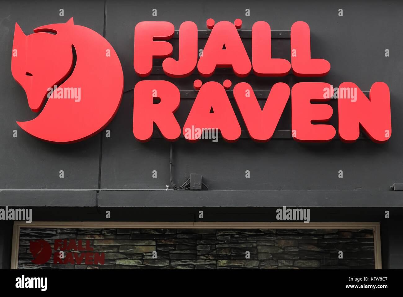 Aarhus, Dänemark - 4 April 2017: fjallraven Logo auf einer Wand. fjallraven ist ein schwedisches Unternehmen Stockbild