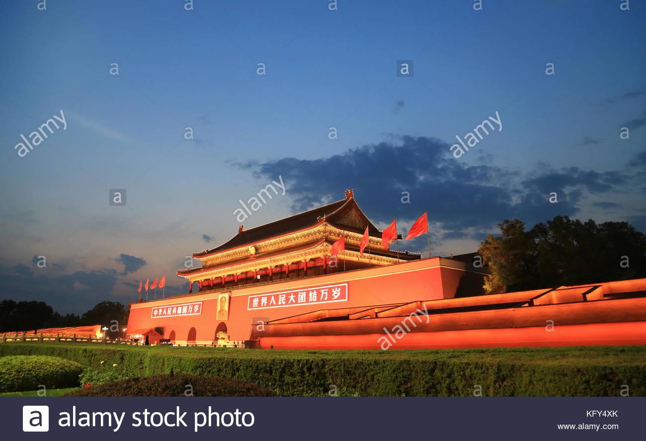 Tiananmen Stockbild