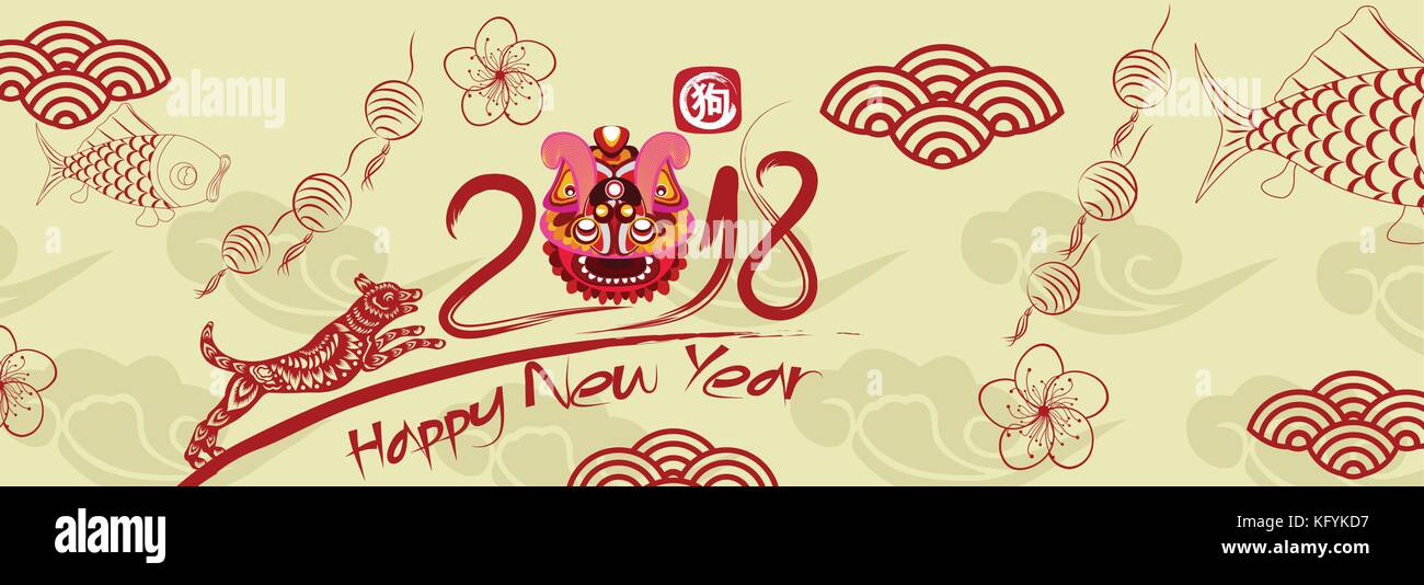 Frohes neues Jahr Hund 2018, Chinesisches neues Jahr Grüße, Jahr des ...