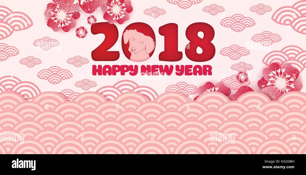 Happy Chinese New Year 2018 Karte und Hund Blüte Hintergrund Vektor ...