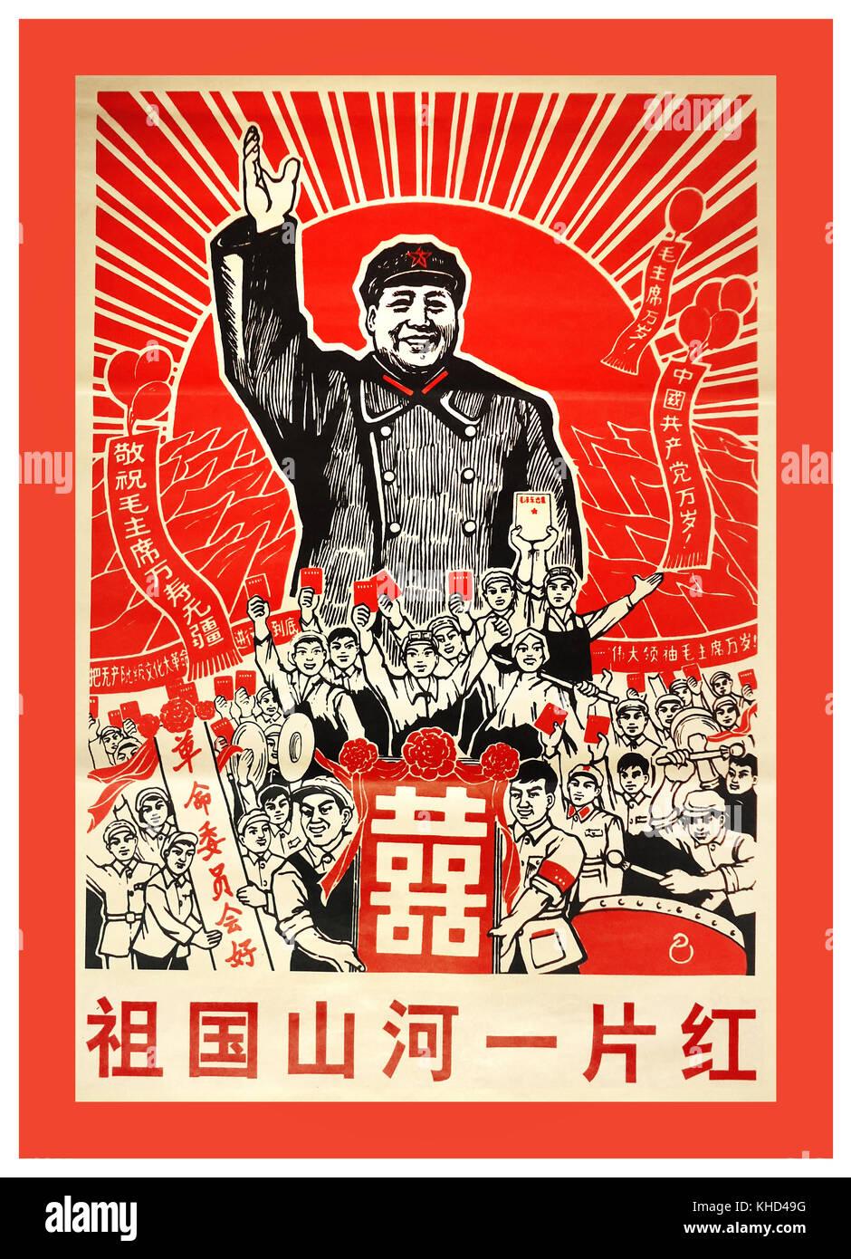 1960 propaganda poster in der volksrepublik china von mao mit arbeitnehmer mit rote buch ber. Black Bedroom Furniture Sets. Home Design Ideas