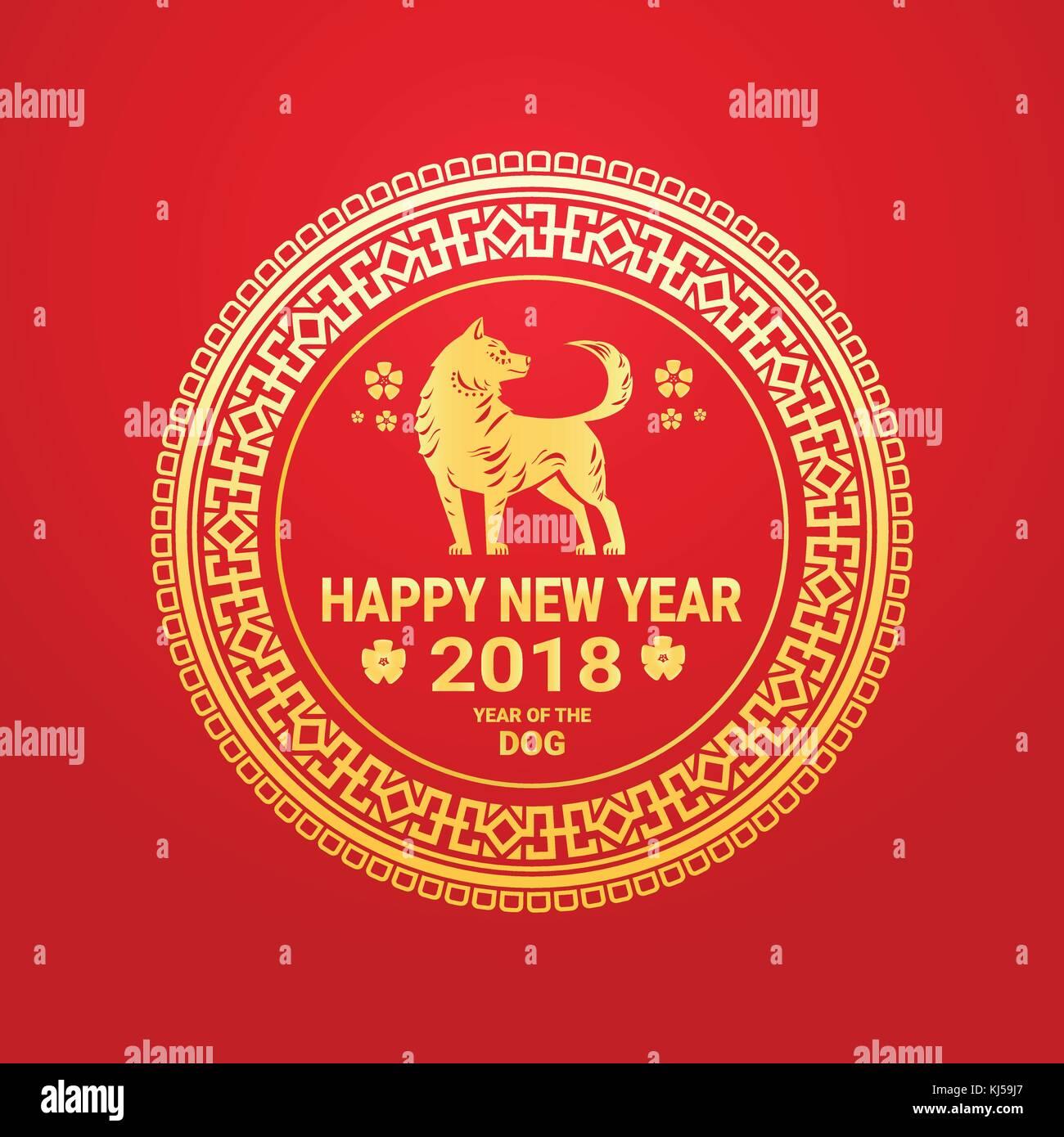 Frohes neues Jahr 2018 chinesische Papier schneiden goldenen Hund ...