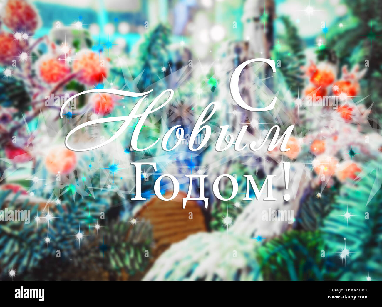 Russische Weihnachtskarten.Russian Text Stockfotos Russian Text Bilder Seite 3 Alamy