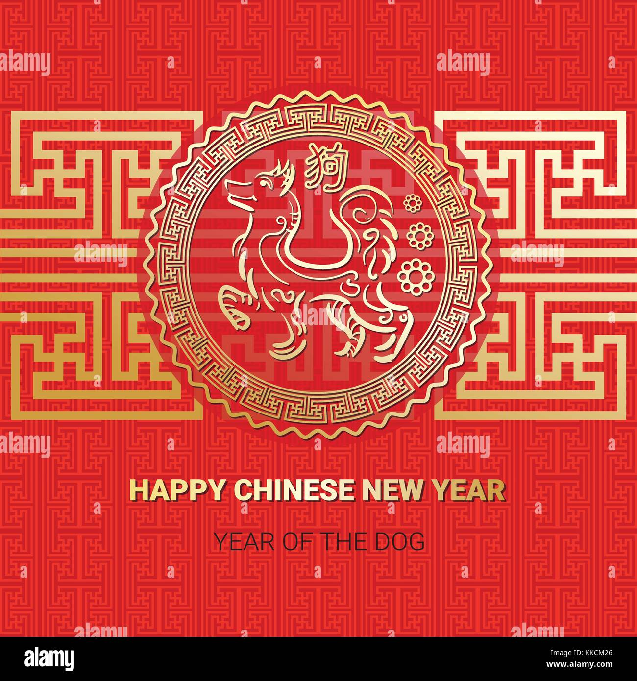 Happy Chinese New Year Grußkarte lunar Hund 2018 symbol Farben Rot ...
