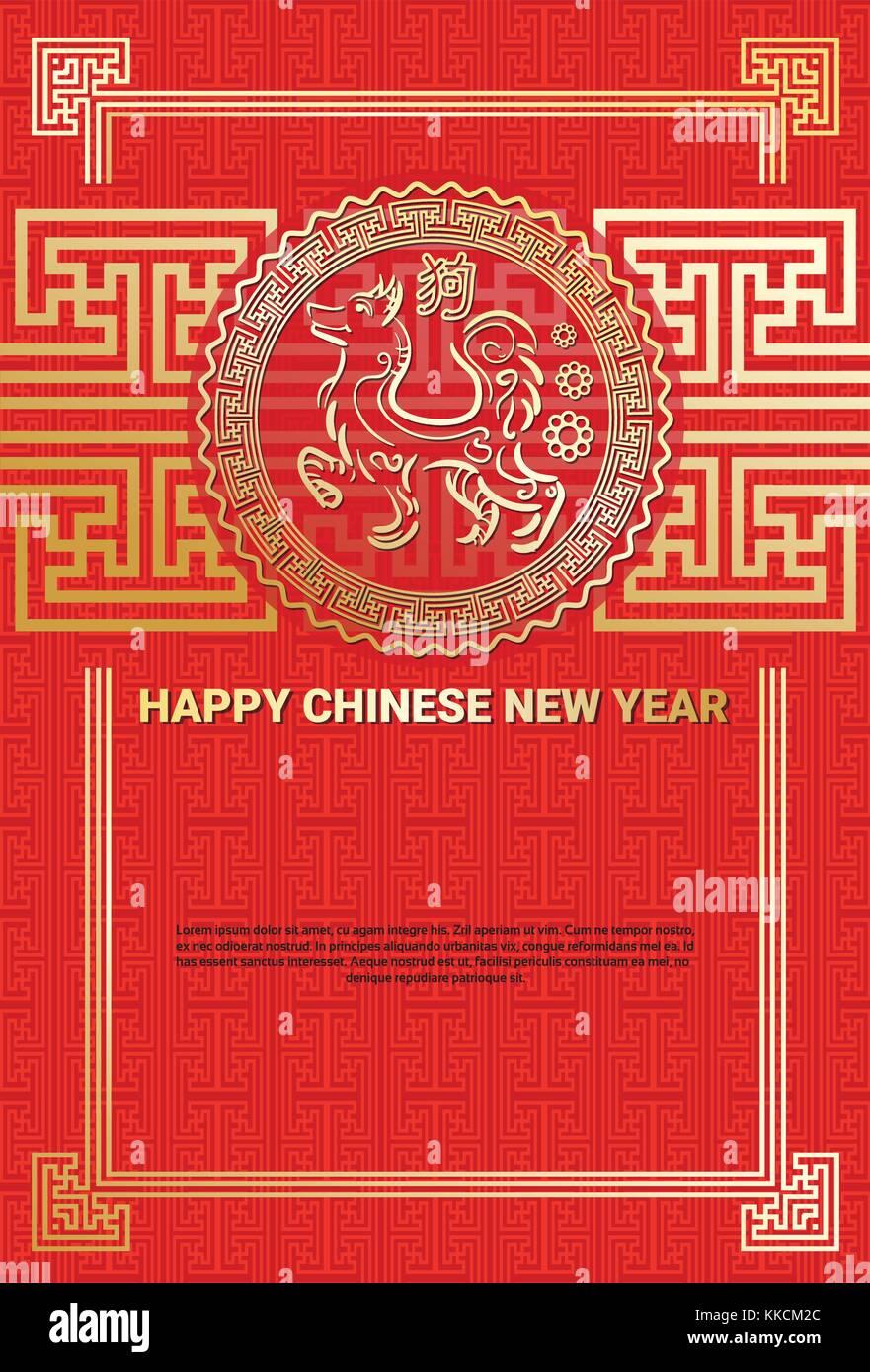 Happy Chinese New Year Vorlage Plakat mit Kopie Raum lunar Hund 2018 ...