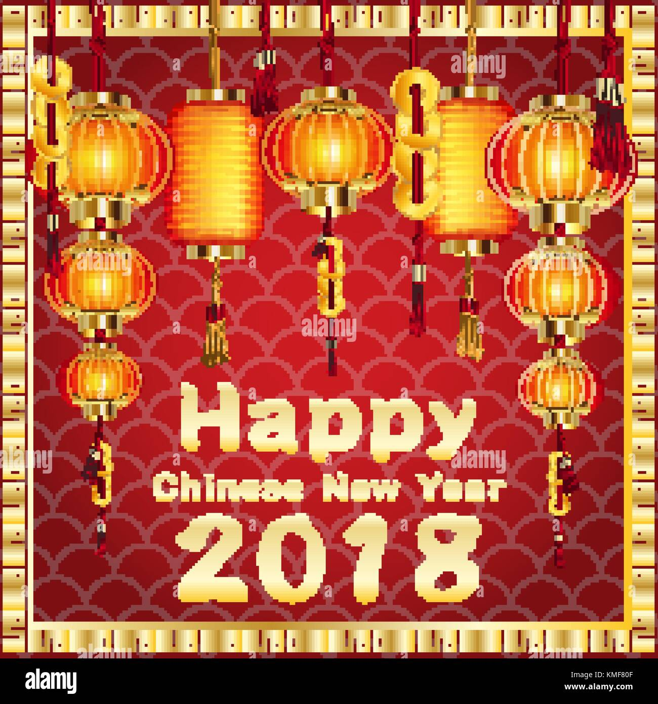 Happy Chinese New Year 2018 mit China Laterne Vektor Abbildung ...