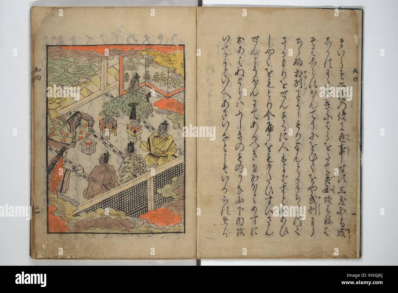 Ein Album aus der Sammlung vom Kochoshusai (Die Höflichkeit Namen des angegebenen Collector) (Kochoshusai shozo Stockbild