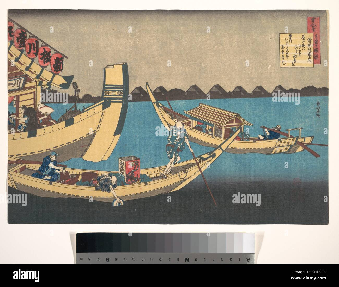 Gedicht von Kiyohara keine Fukayabu, aus der serie Hundert Gedichte erklärt sich durch die Krankenschwester (Hyakunin Salers-rind uba ga etoki). Künstler: Katsushika Hokusai Stockfoto