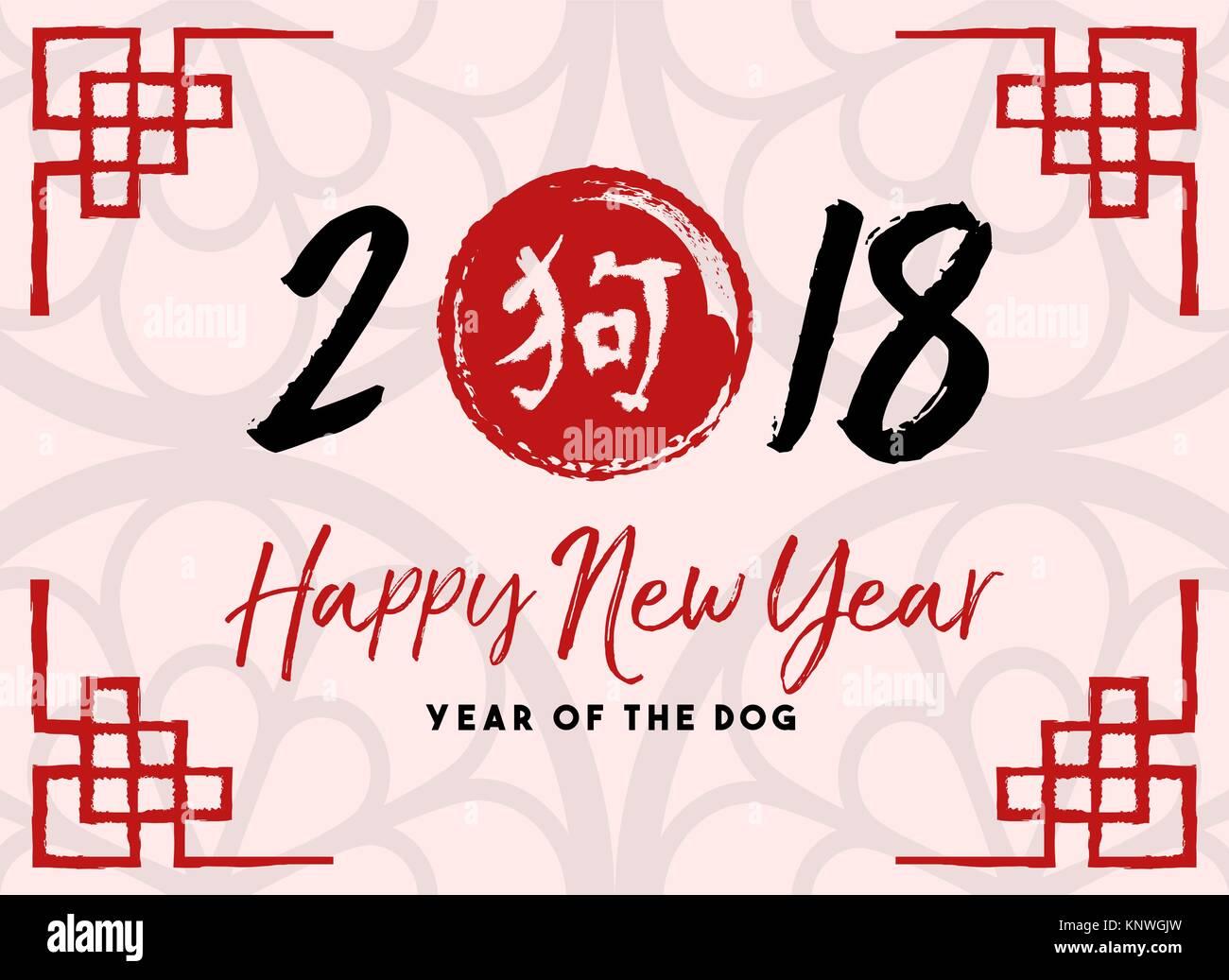 Dog Typography Stockfotos & Dog Typography Bilder - Alamy