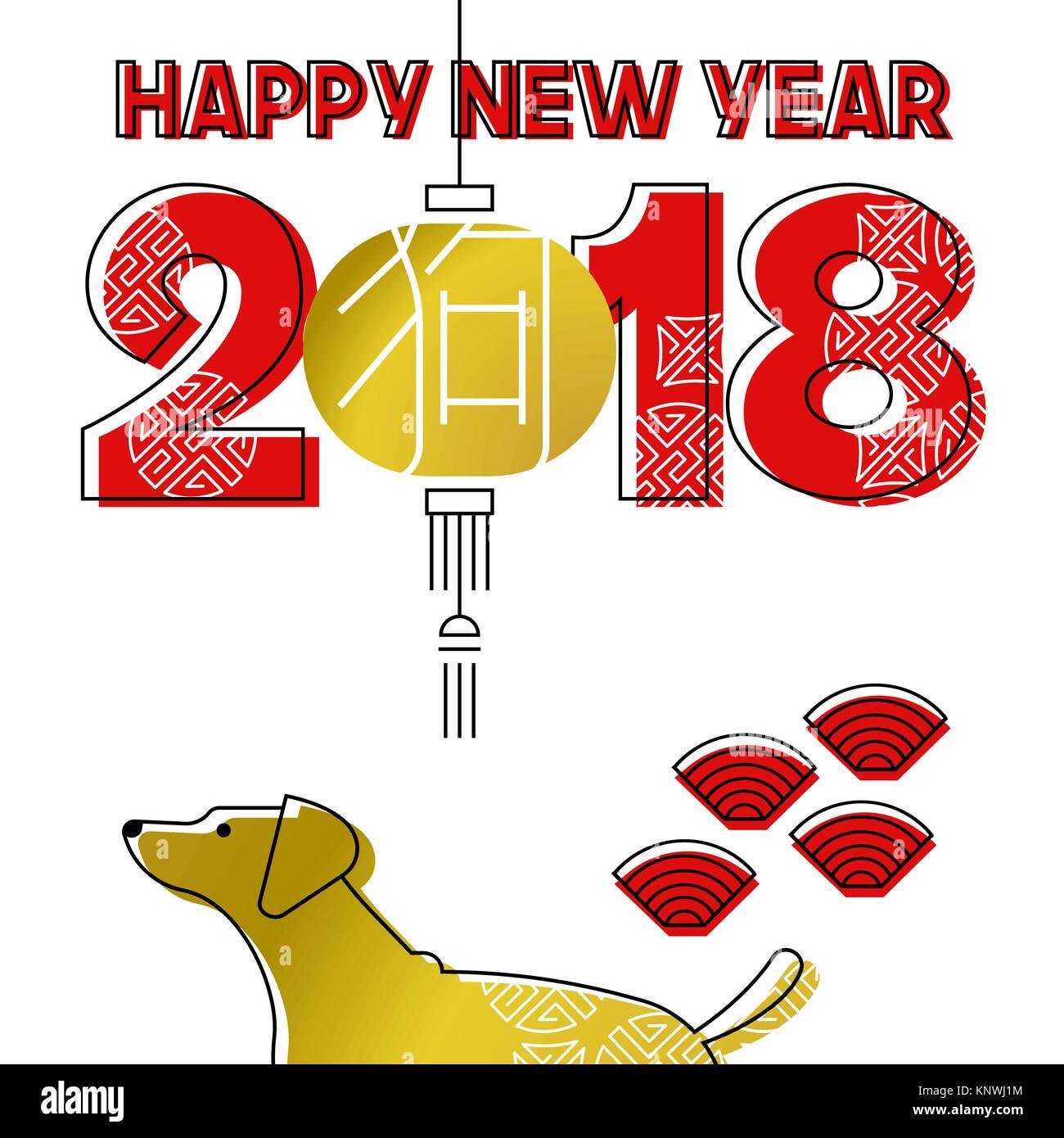 Chinesisches neues Jahr des Hundes moderne Linie kunst 2018 ...