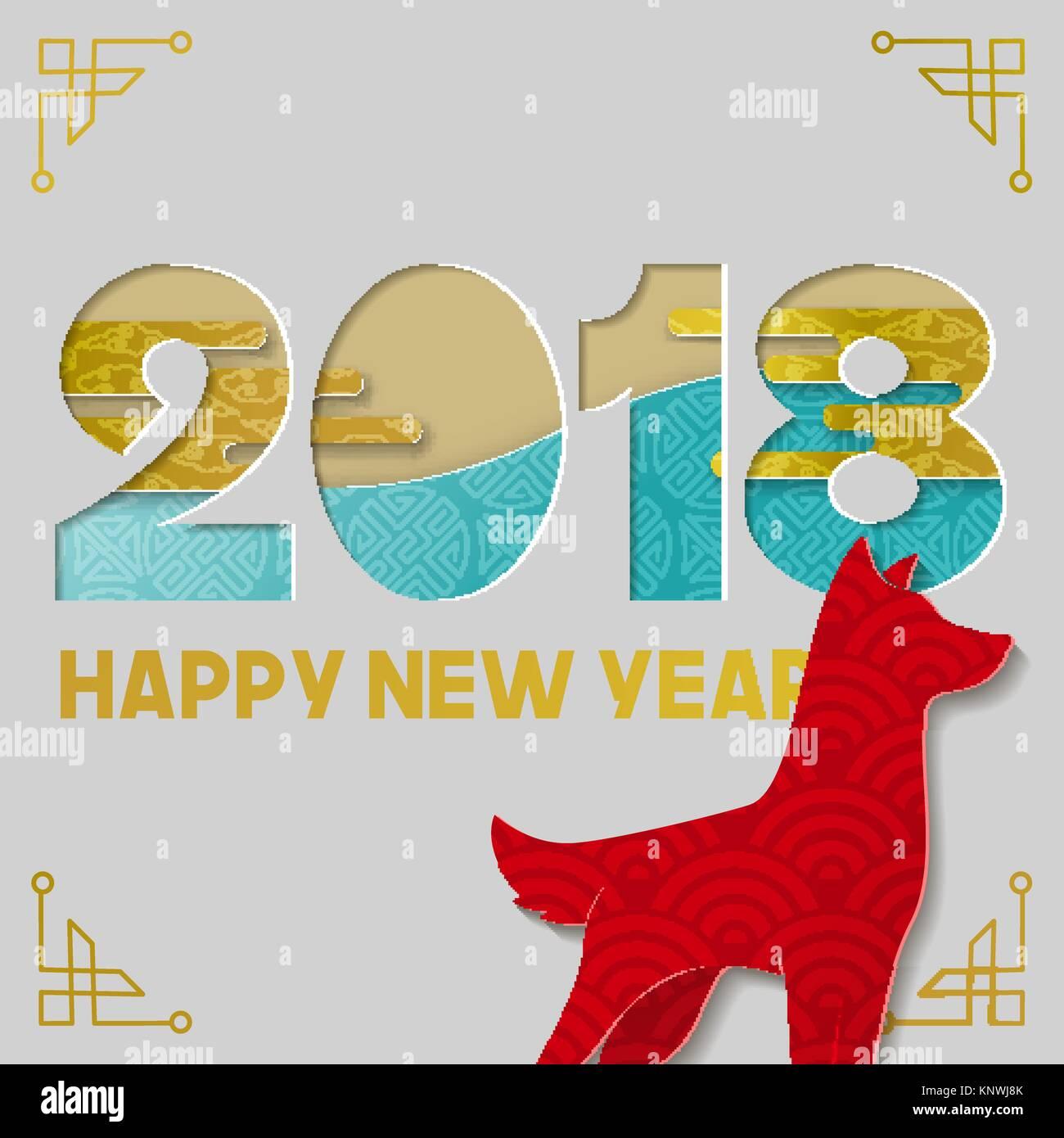 Happy Chinese New Year 2018 Grußkarte ausschnitt Illustration ...