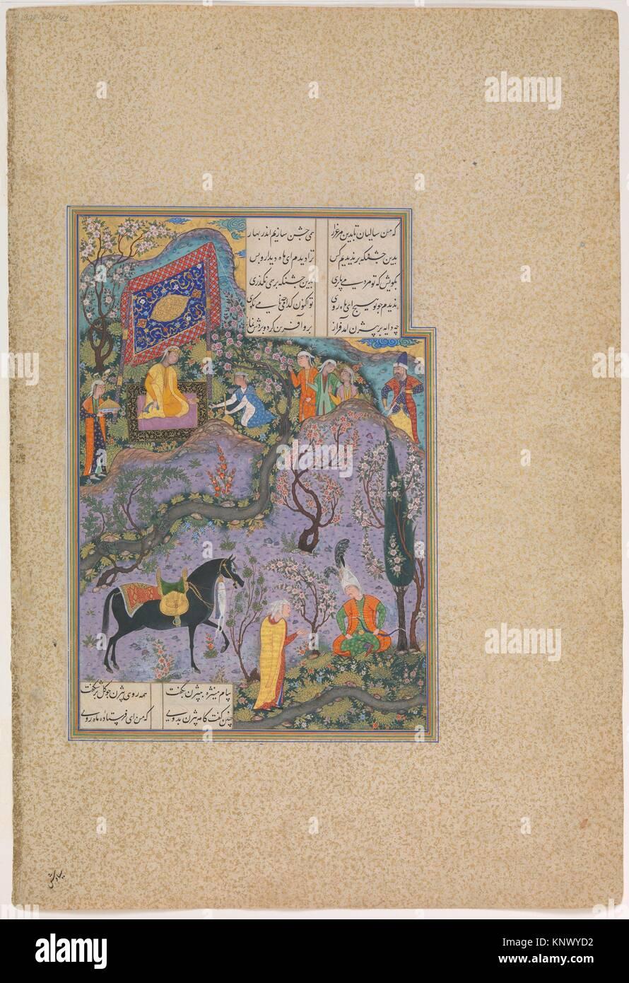 Bizhan erhält eine Einladung durch Manizha ist Krankenschwester, Folio 300 v aus der Shahnama (Buch der Könige) Stockfoto