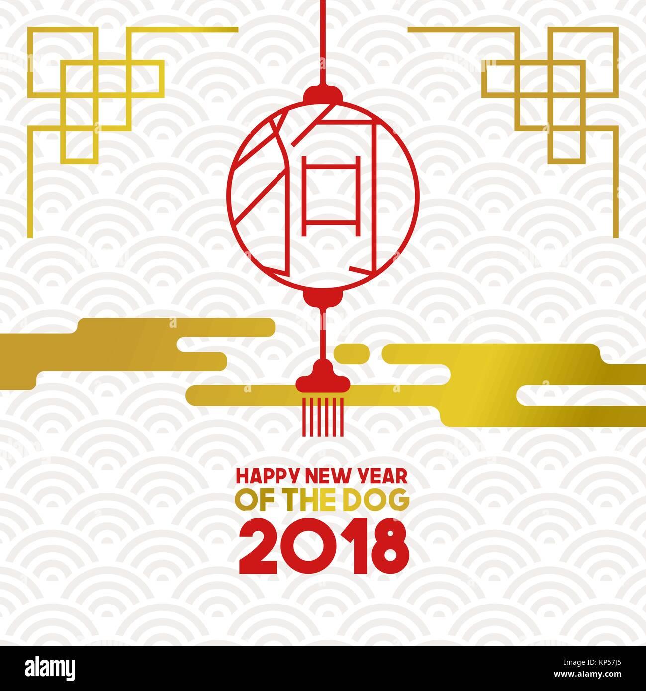 Chinesisches Neujahr 2018 Abbildung mit Gold asiatische Dekoration ...