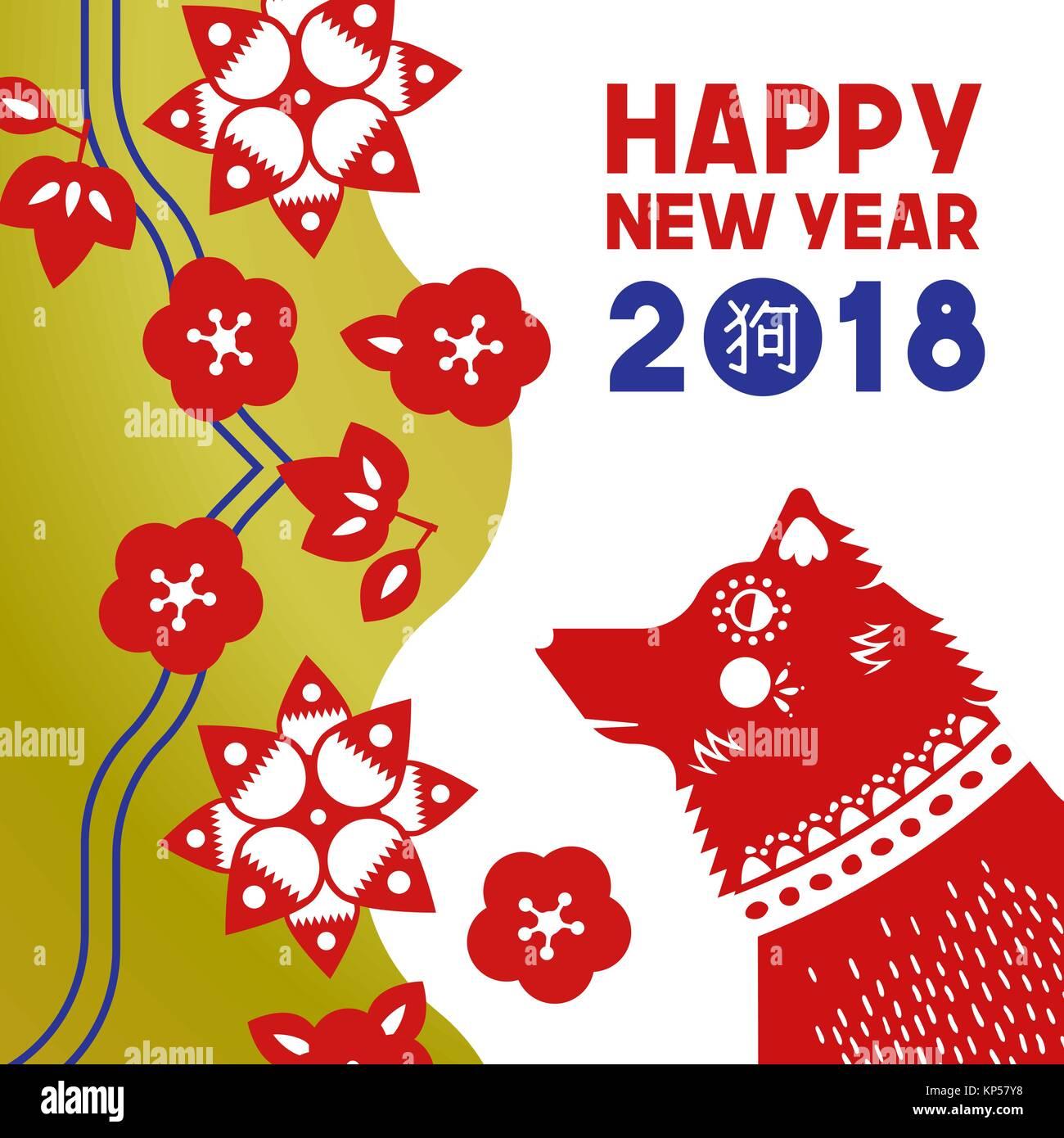Chinesisches Neujahr 2018 Illustration, rotes Papier schneiden Stil ...