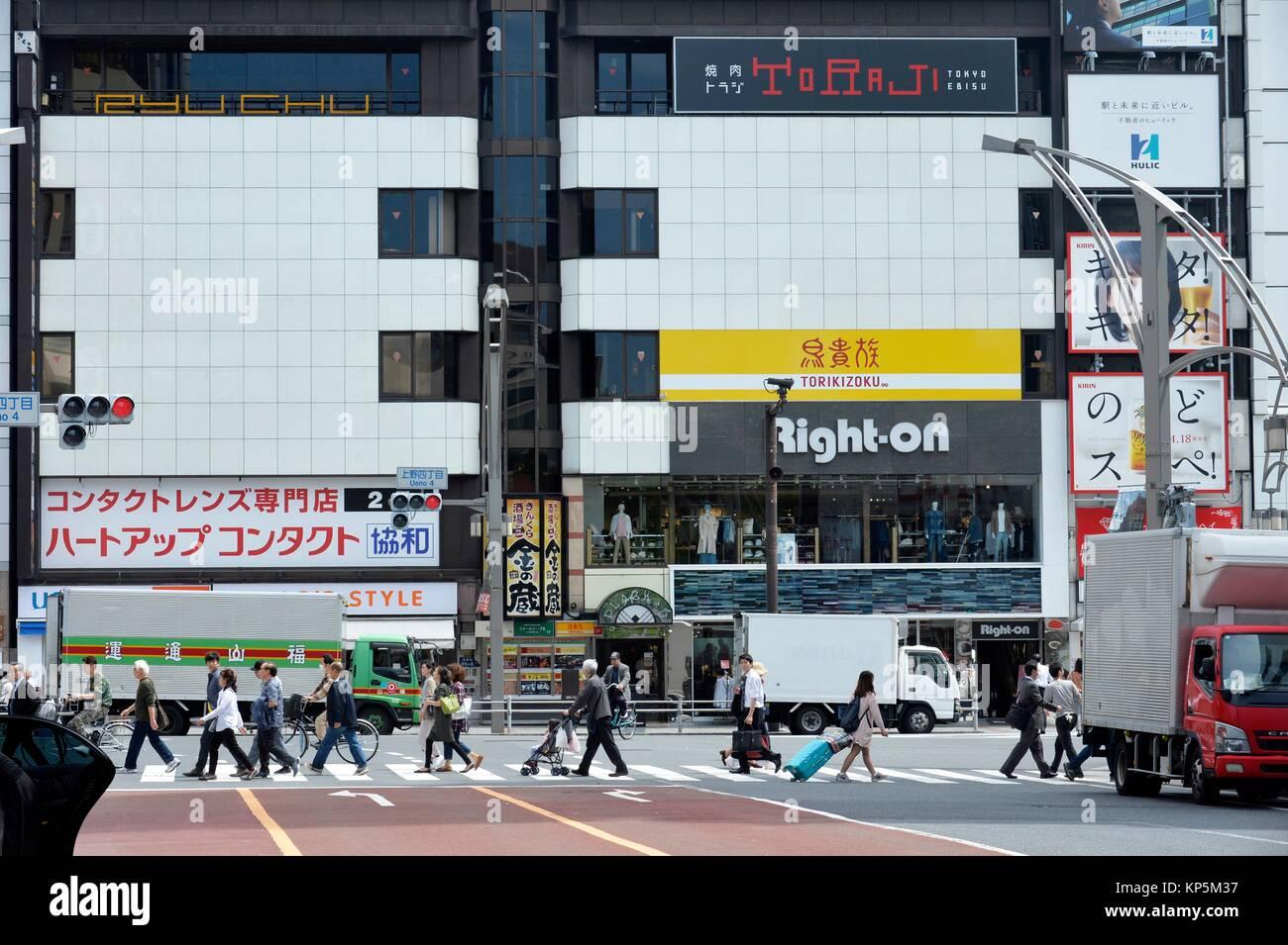 Eine Straße in Ueno, Tokio, Japan, Asien. Stockbild