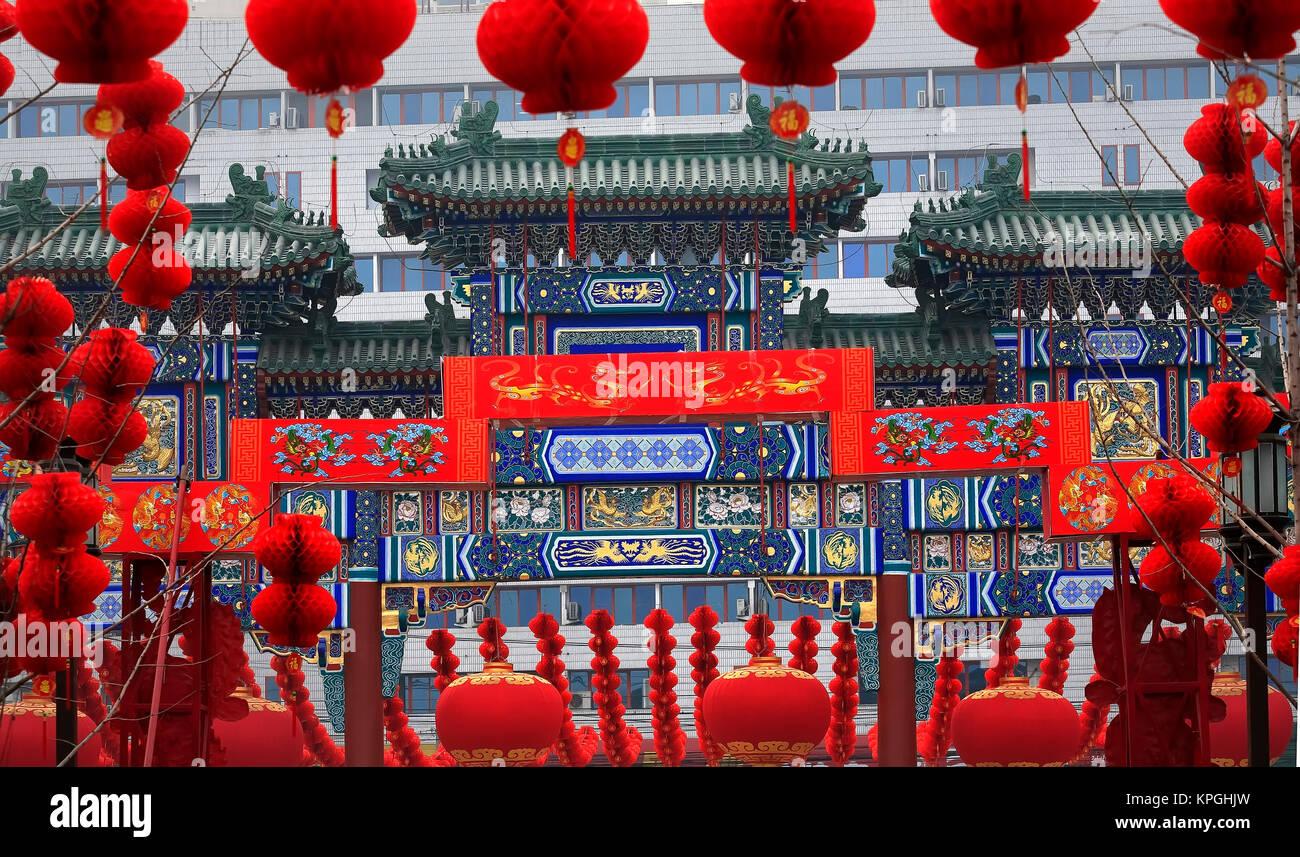 Chinesische Tor. Glück Rote Laternen, Chinesischen neue Jahr ...