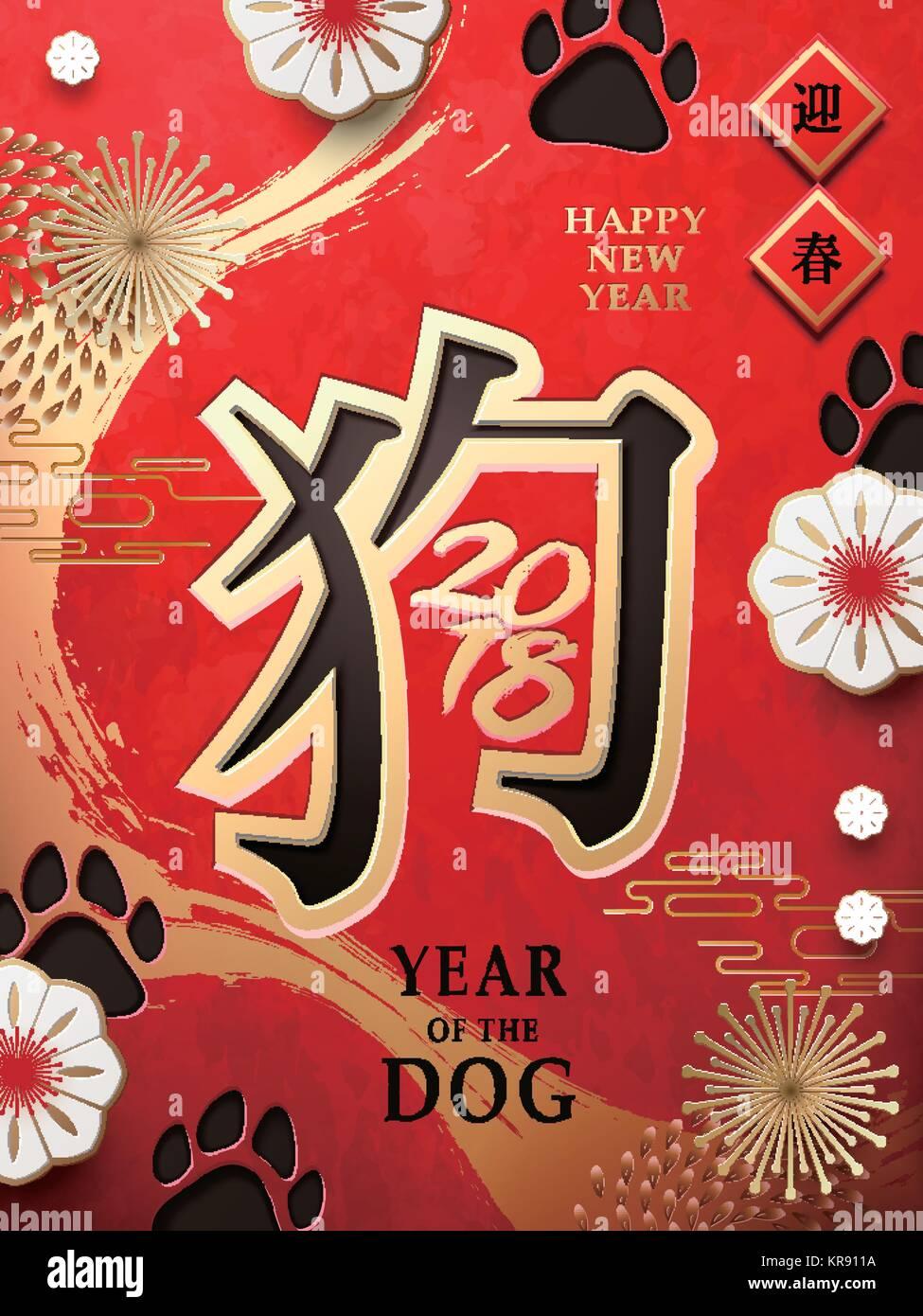 Das chinesische Neujahr Design, Hund und die Feder in der ...