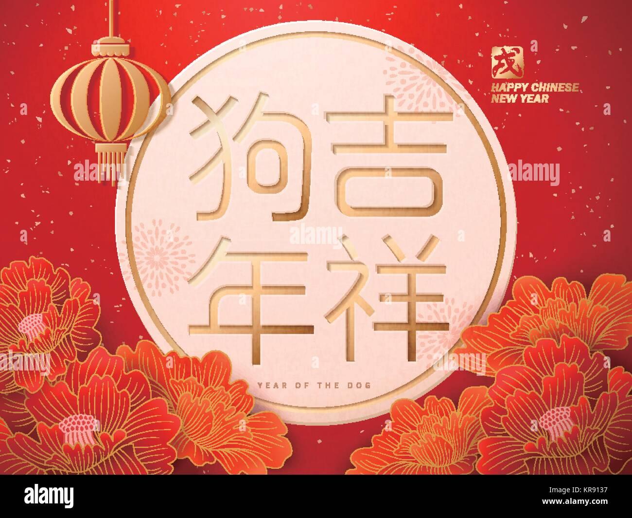 Das chinesische Neujahr Design, glücklicher Hund Jahr in der ...