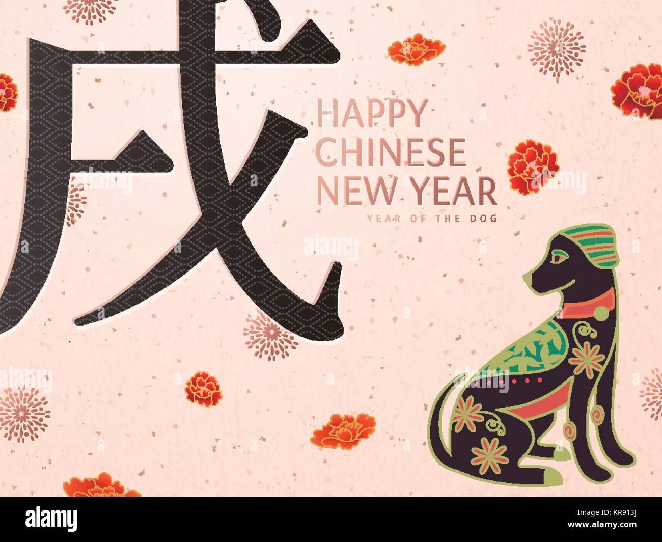 Das chinesische Neujahr Design, irdischen Zweig Symbol in der ...