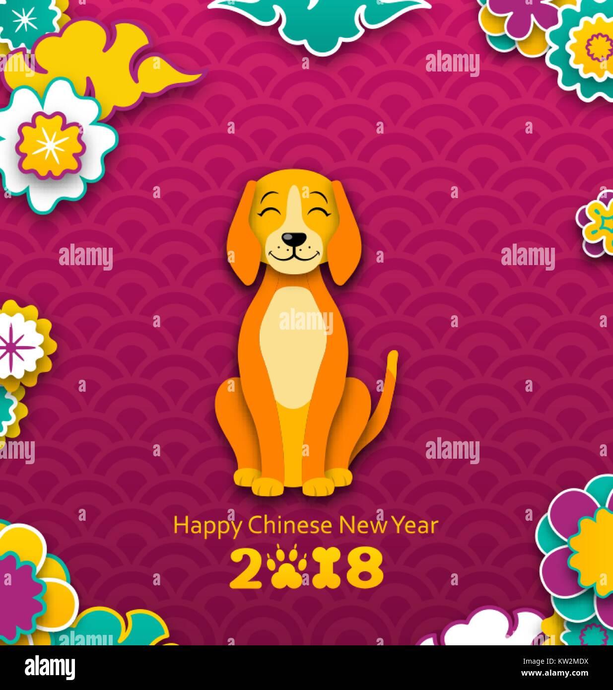 2018 Chinese New Year Banner, Topf, Hund, Papier bunt Schnittplan ...