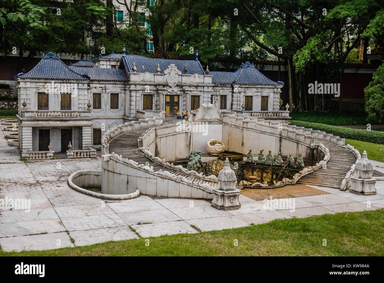 Chinesische Wahrzeichen Miniatur Halle des Friedens und des Wohlstands Stockbild