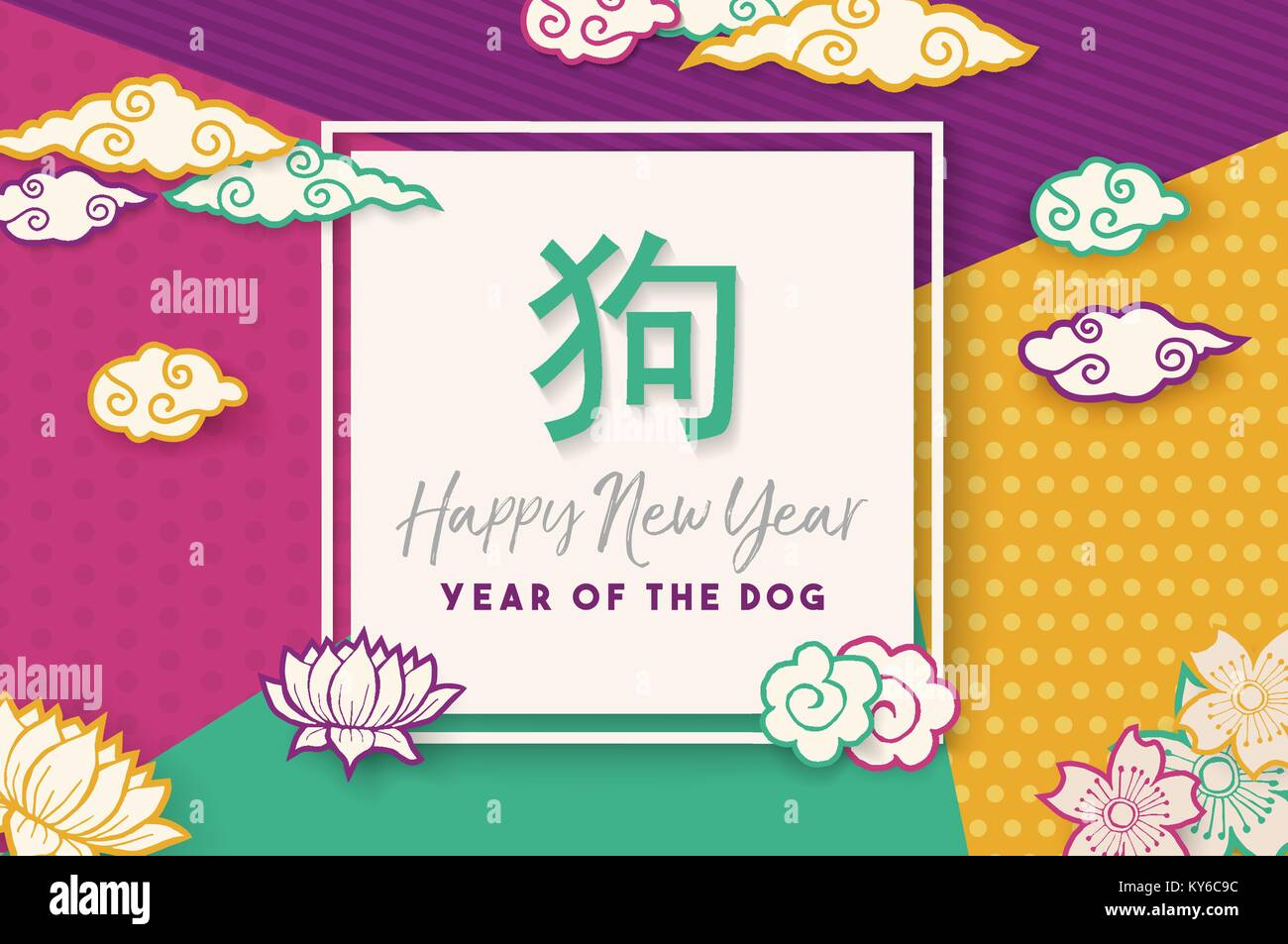 Happy Chinese New Year 2018 Grußkarte mit modernen multicolor ...