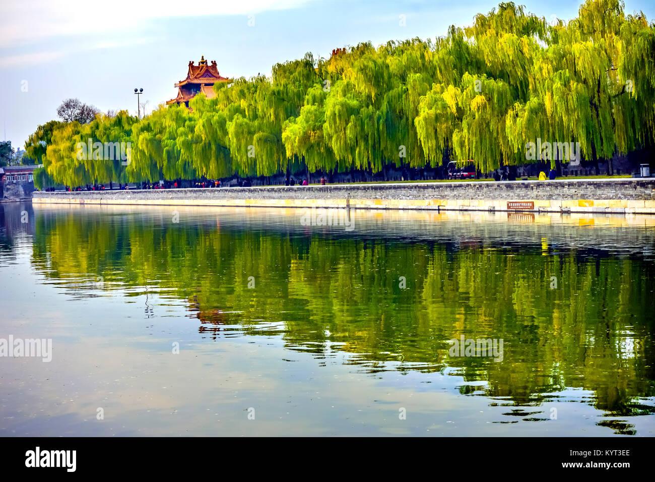 Moat Pfeil Watch Tower Gugong Verbotene Stadt Graben Canal Plaace Wand Beijing China. Der Kaiserpalast in den 1600er Stockbild