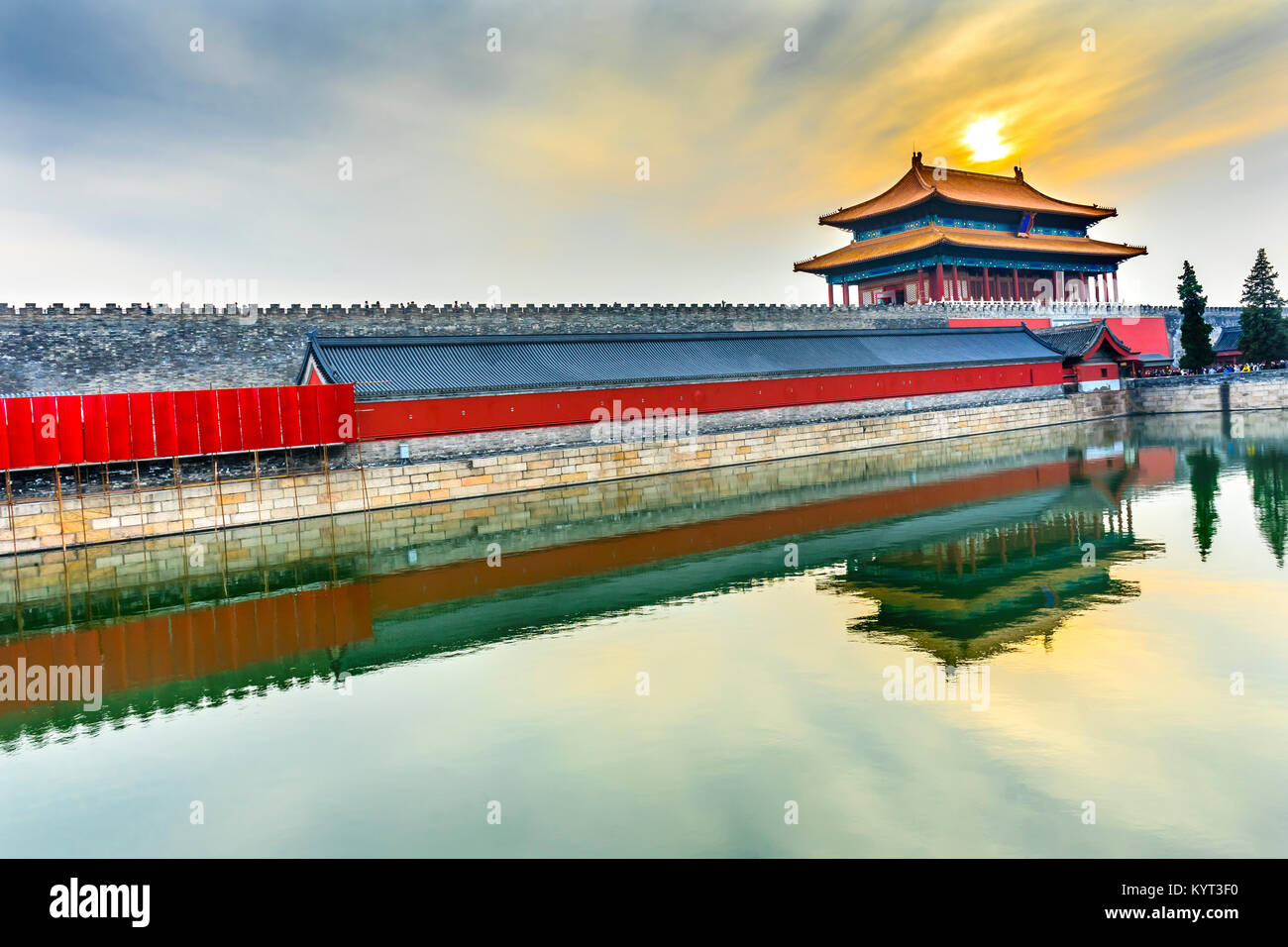 Hinteres Gatter himmlische Reinheit Gugong Verbotene Stadt Graben Canal Plaace Wand Beijing China. Der Kaiserpalast Stockbild