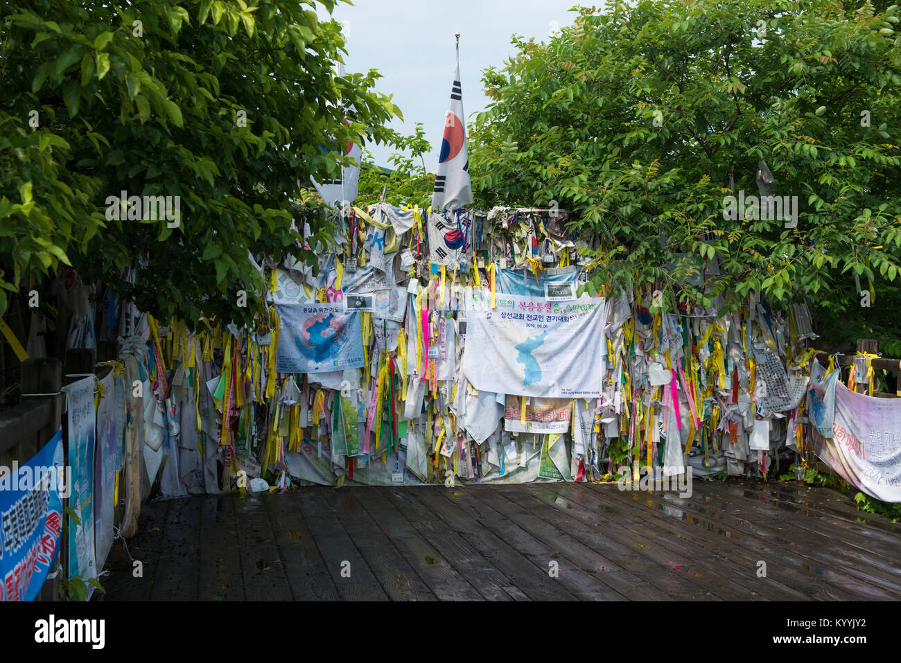 Nachrichten, die auf einer Wand in der DMZ, demilitarisierte Zone in Korea, South Korea, Asien Stockbild