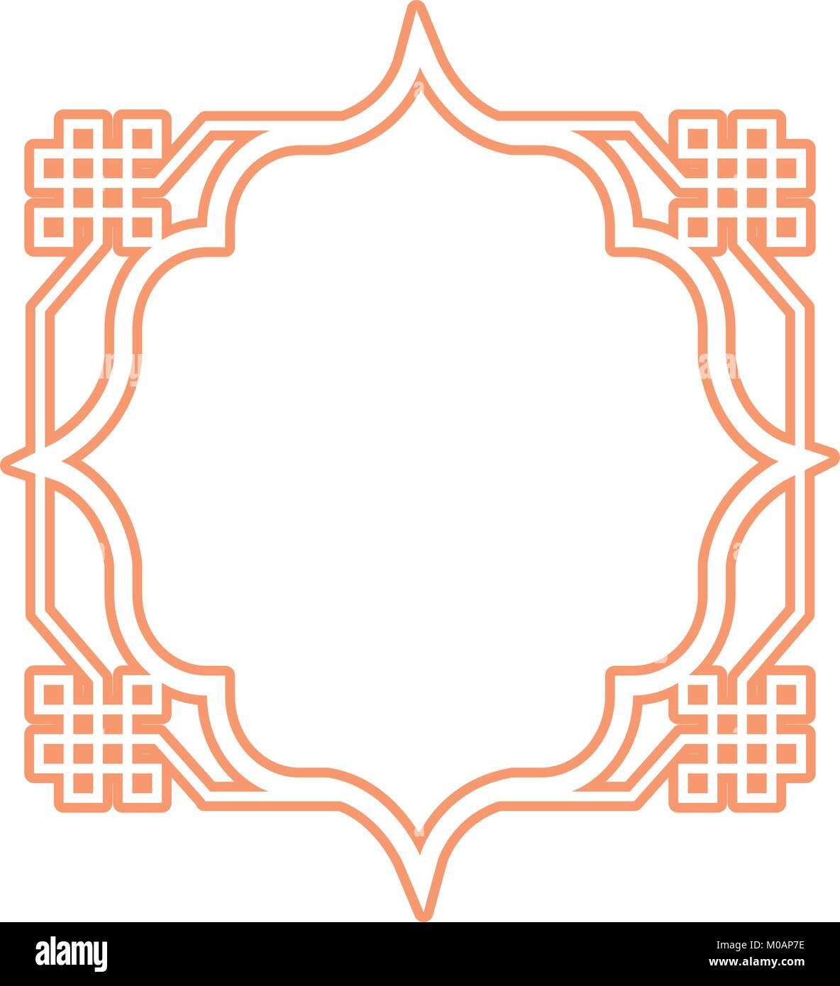 Arabischen Stil Rahmen Symbol Stockbild